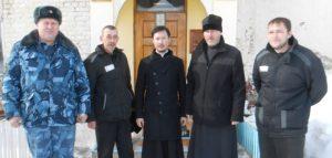 Встреча священнослужителей с осужденными. Фото пресс-службы УФСИН РФ по Пензенской области
