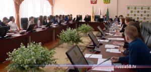 Общественный молодежный совет при Пензенской городской думе