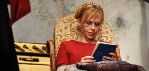 Анжелика Волчкова. Фото театра «Школа современной пьесы»