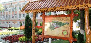 Санаторий «Хопровские зори». Фото с официального сайта учреждения
