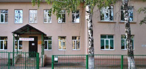 Дом детского творчества №2 города Пензы. Фото с официального сайта учреждения