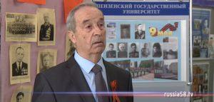 Узник гетто Ихиль Горешник