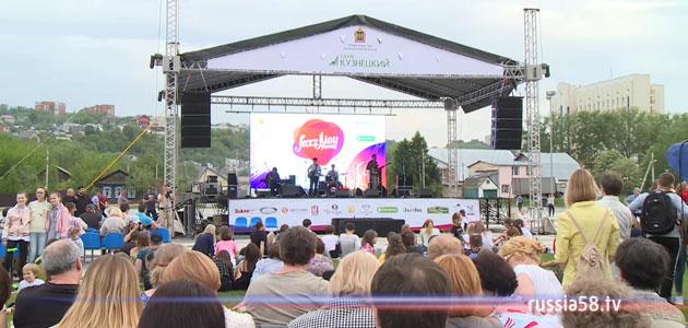 Фестиваль «Jazz May Penza»
