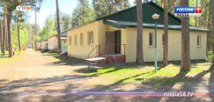 Лагерь «Белка» в Пензенской области