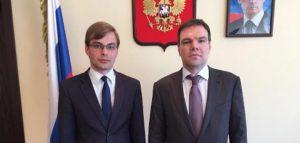Фото общественной приемной депутата Государственной Думы Лениода Левина