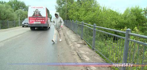 Мост из Междуречья в Терновку
