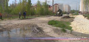 Улица Новоказанская в Пензе