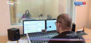Пензенское радио