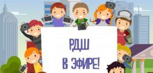 Фото департамента информационной политики и средств массовой информации Пензенской области