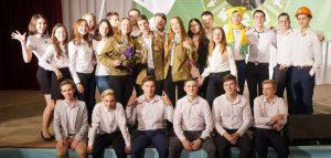 Фото Пензенского регионального отеделния Российских студенческих отрядов