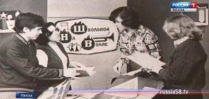 Программа Пензенского телевидения «На школьной волне»