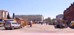 Ярмарка «Сезон уДачи» на площади имени В.И. Ленина в Пензе