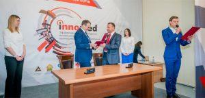 Форум «InnoMed-2018». Фото пресс-службы Минпрома Пензенской области