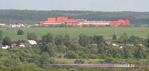 Нижний Ломов Пензенской области