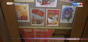 Выставка открыток