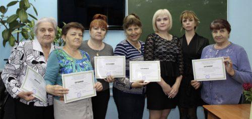 Выпускники курсов компьютерной грамотности. Фото Минтруда Пензенской области