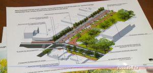 Проект реконструкции улиц Комсомольской и Ленина в Кузнецке