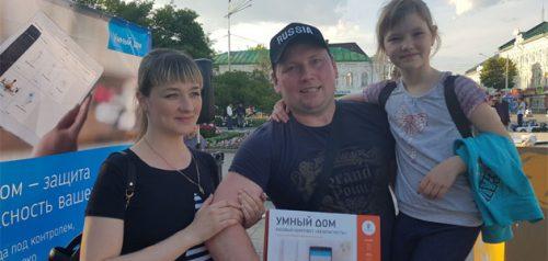 Семья Танкиевских. Фото ПАО «Ростелеком»