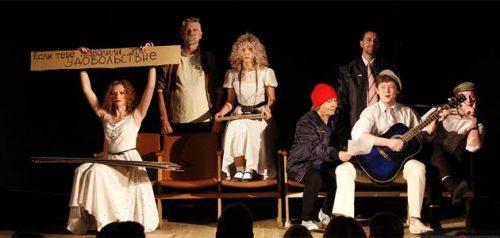 Сцена из эскиза по пьесе А. Арбузова «Мое загляденье». Фото Дмитрия Журкина