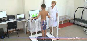 Пензенский центр спортивной медицины