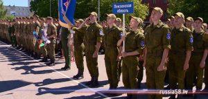 Лагерь «Гвардеец-2»