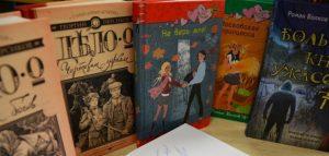 Книги Романа Волкова. Фото Пензенской областной библиотеки для детей и юношества