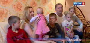 Мария Львова-Белова со своей семьей