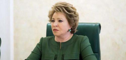 Фото abnews.ru