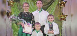 Семья Пачуриных. Фото министерства образования Пензенской области