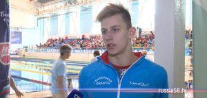 Пловец Егор Павлов