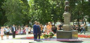 Лермонтовский праздник в Пензе