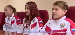 Максим Малофеев, Ирина Асташкина и Валерия Белова