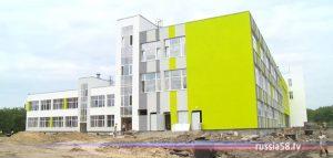 Новая школа на Шуисте