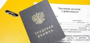 Фото оkbuh.ru