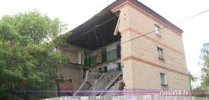 Дом на улице Ударной в Пензе