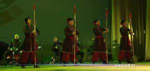 Пензенский ансамбль песни и танца «Казачья застава»