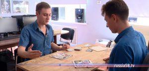 Пензенские инноваторы создали настольную игру «1812»