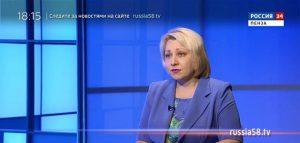 Заместитель министра труда, социальной защиты и демографии Пензенской области Ольга Майорова