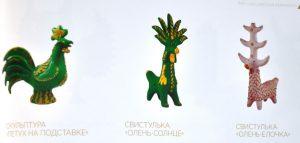 Абашевская игрушка. Фото министерства культуры и туризма Пензенской области