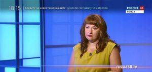 Заведующая отделом обеспечения санитарного надзора Центра гигиены и эпидемиологии Пензенской области Юлия Краснослободцева
