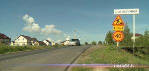Ремонт дорог в Богословке