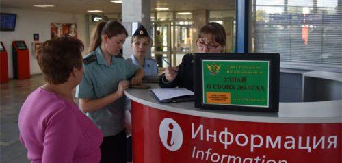 Акция на вокзале. Фото Пензенского ЛО МВД РФ на транспорте