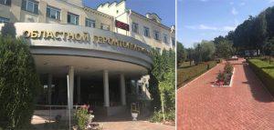 Геронтологический центр в Орле. Фото Евгения Трошина
