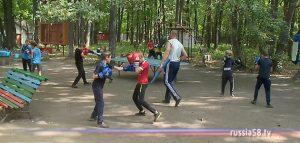 Лагерь «Березка» в Каменском районе