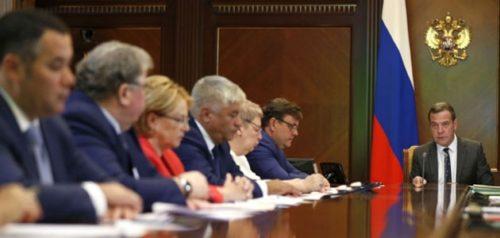 Фото правительства России