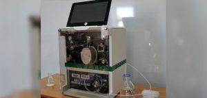 Реактор проточного гидрирования. Фото ПГУ