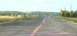 Ремонт дороги в Лопатинском районе Пензенской области