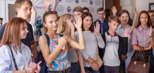 Студенты. Фото ПензГТУ