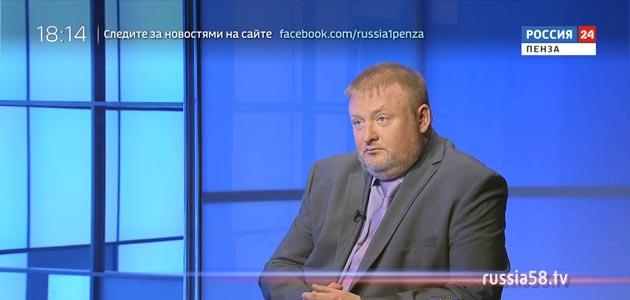 Управляющий директор пензенского Горводоканала Сергей Ивенков