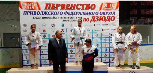 Фото пресс-службы министерства физической культуры и спорта Пензенской области